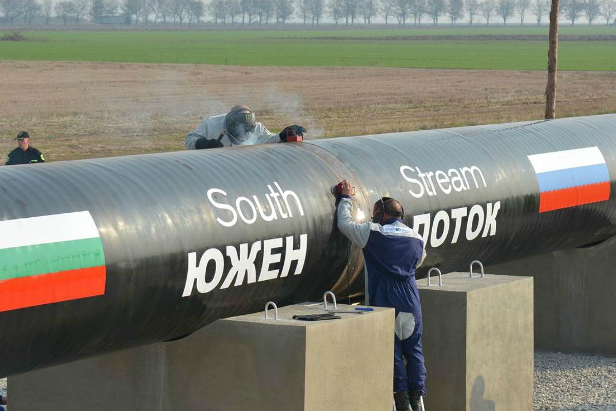 South Stream pipe (Photo: Gazprom)