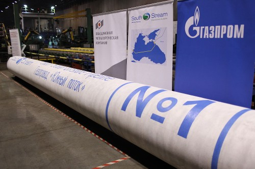 The first offshore South Stream pipe. Photo Gazprom