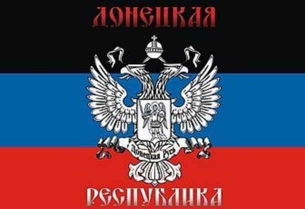 Flag of the so-called Donetsk Republic