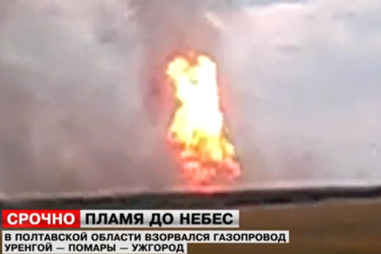 TV footage of Urengoy-Pomary-Uzhgorod blast