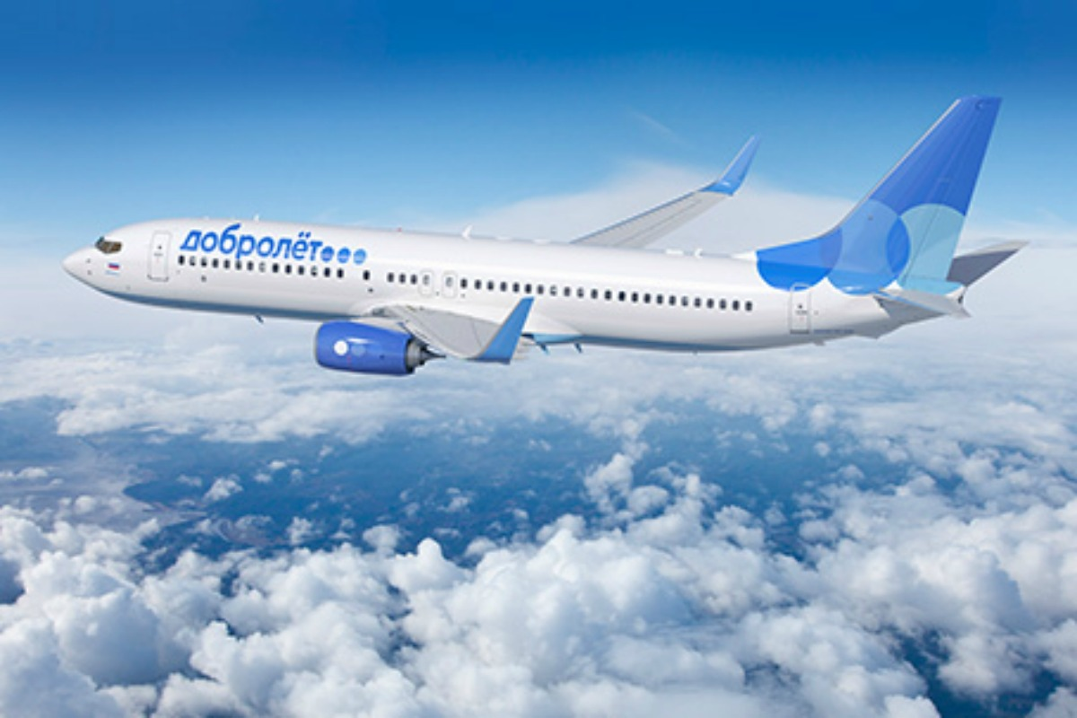 A Boeing 737-800 Next Generation (NG) aircraft is pictured on the website of Dobrolyot [Photo: Dobrolyot]
