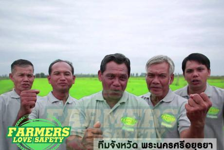 A new reality show in Thailand aims at boosting yields and product quality among smallholders. [Farm Channel Thailand]