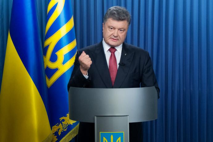 Trump meets Poroshenko for brief 'drop-in' visit