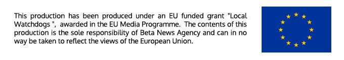 Disclaimer BETA EU Media grant