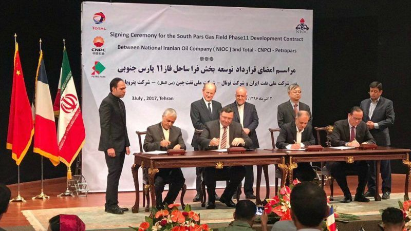 Total to sign $4.8 bn gas deal with Iran: oil ministry